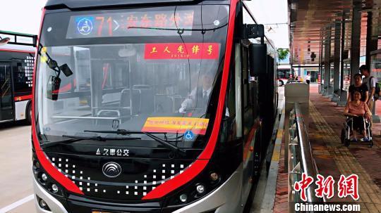 排列5上海 :打造无缝衔接的无障碍交通出行环境