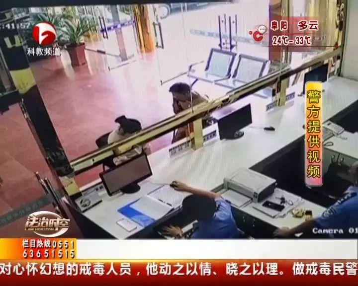 安徽一猥琐男当街做这事 警方五小时将其擒获!