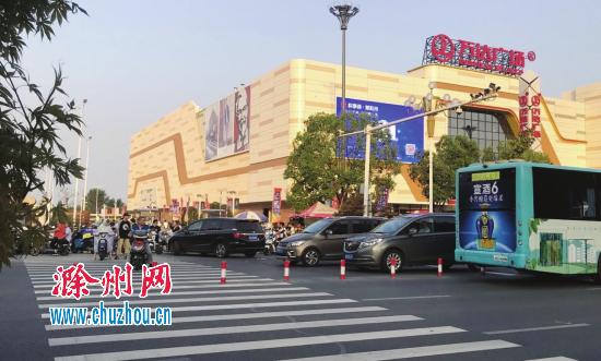 """晚高峰时 滁州这个商业附近堵成""""一锅粥"""""""