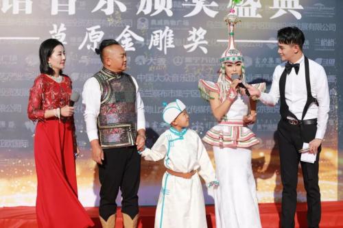 华语音乐颁奖盛典—草原金雕奖在乌兰察布圆