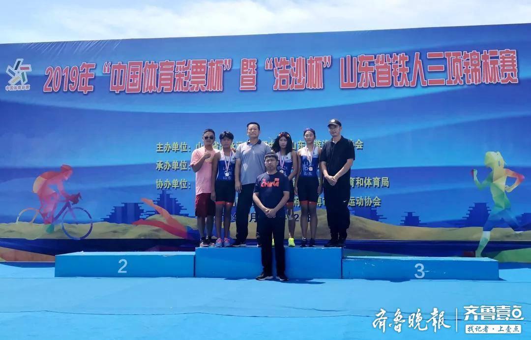 2019年山東省鐵人三項錦標賽閉幕