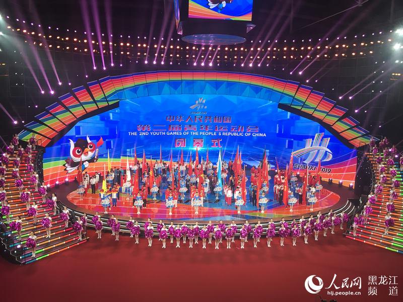 第二届全国青年运动会闭幕黑龙江选手收获65枚金牌