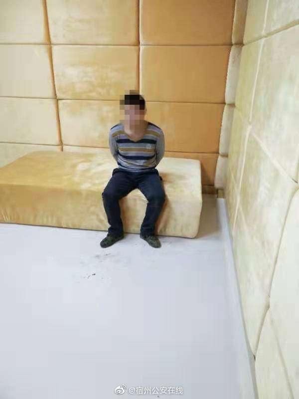 安徽泗县一男子深夜偷狗 不料偶遇巡警 作者: 来源:安徽网