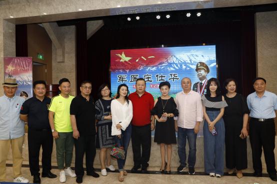 电视剧《军医庄仕华》在北京举行开机新闻发布会