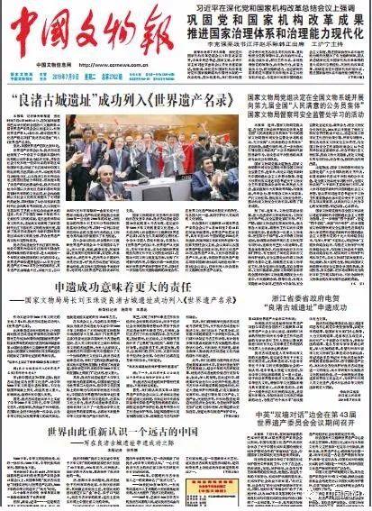 多位专家联名发声:凤阳这里将朝着世界目标迈进!