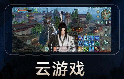 《剑网3》十周年云游戏来了 达龙云让你提前玩