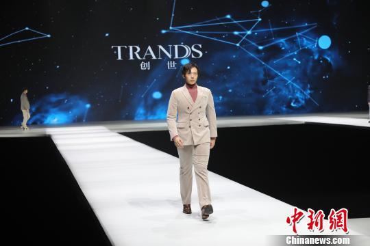 2019大连国际服博会举行参展海外品牌占35%