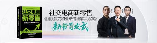 盛京棋牌龙虎2期计划为赋能而生:王九山、郑清元、吴智银新书《