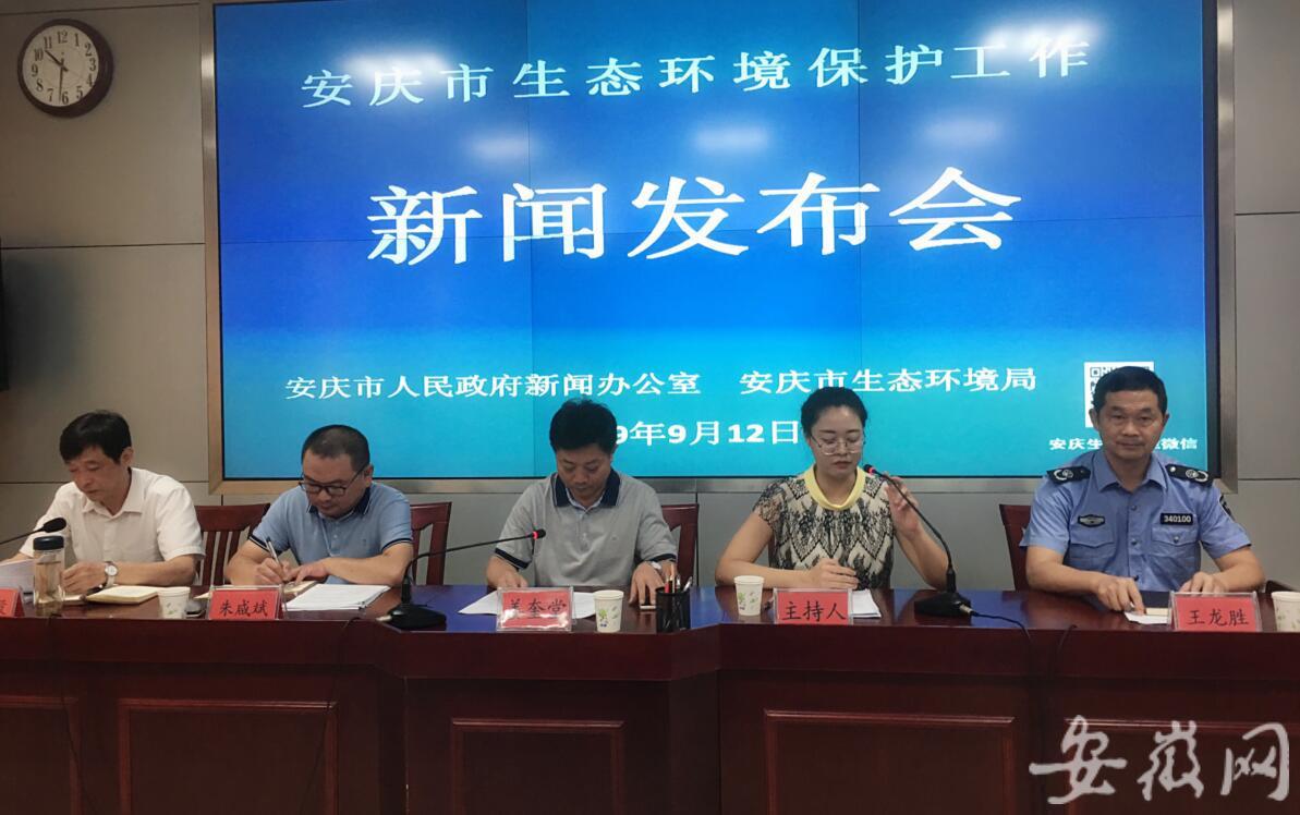 长江安庆江豚自然保护区西江基地江豚数量达到19头