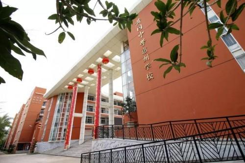 黄冈中学惠州黉舍为您支招如何避免师生间的斗嘴