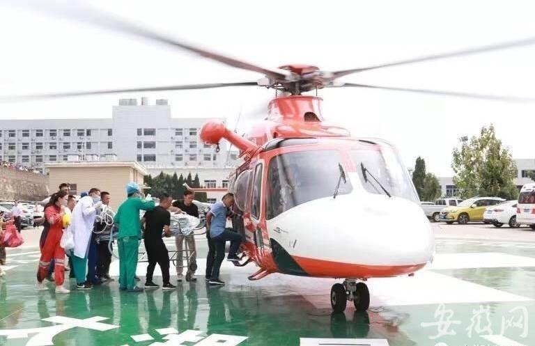 太湖县首例危重患者空中急救转运 仅用90分钟