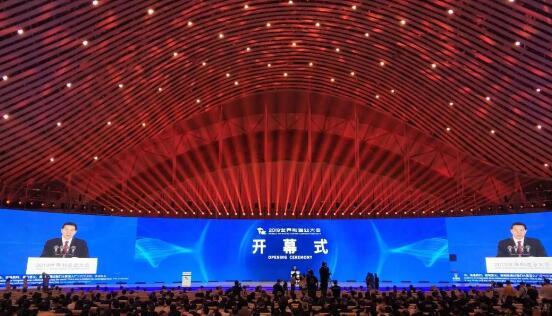 中国电信精彩亮相2019世界制造业大会