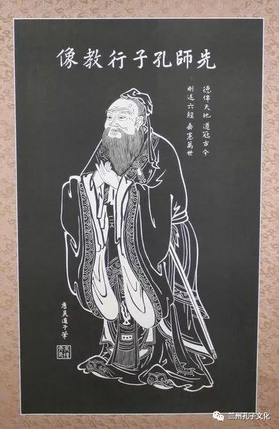 经纶华夏光照千秋 纪念孔子诞辰2570周年