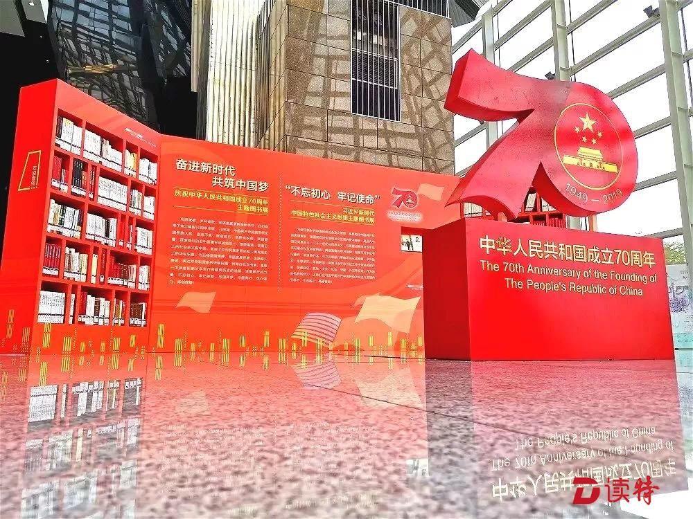 杭州开技术服务费发票记载的深圳图书馆。