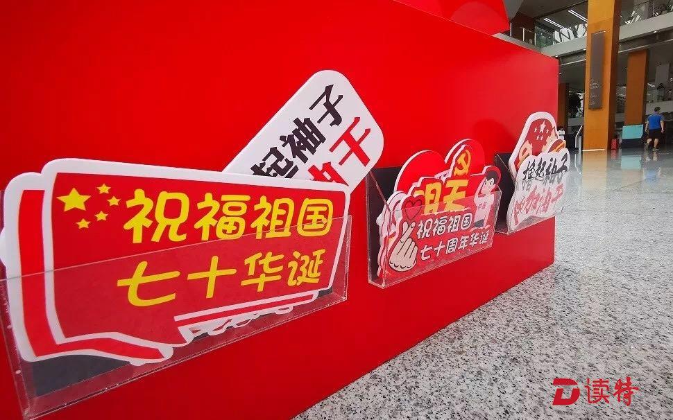 开杭州市技术服务费发票记载的祝福标语。