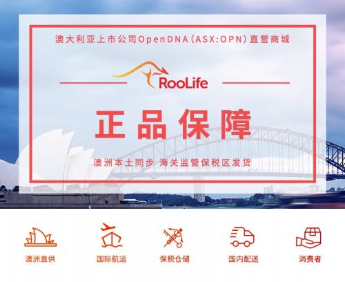 盛京棋牌开奖走势图表RooLife: 社交电商赋能一个澳洲海淘平台的