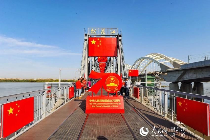 """五星红旗飘起来哈尔滨百年滨洲铁路桥变身""""国旗桥"""""""