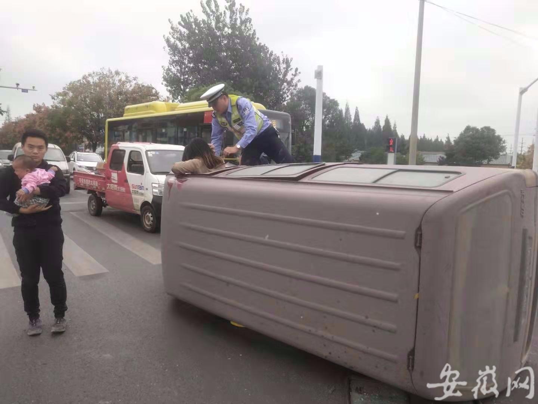 巡逻途中遇交通事故 安徽无为民警及时救助受伤群众