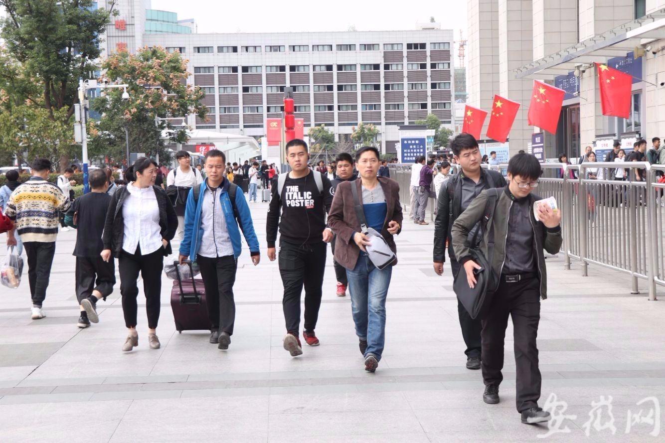 国庆假期倒数第二天 合肥迎返程高峰 作者: 来源:安徽网