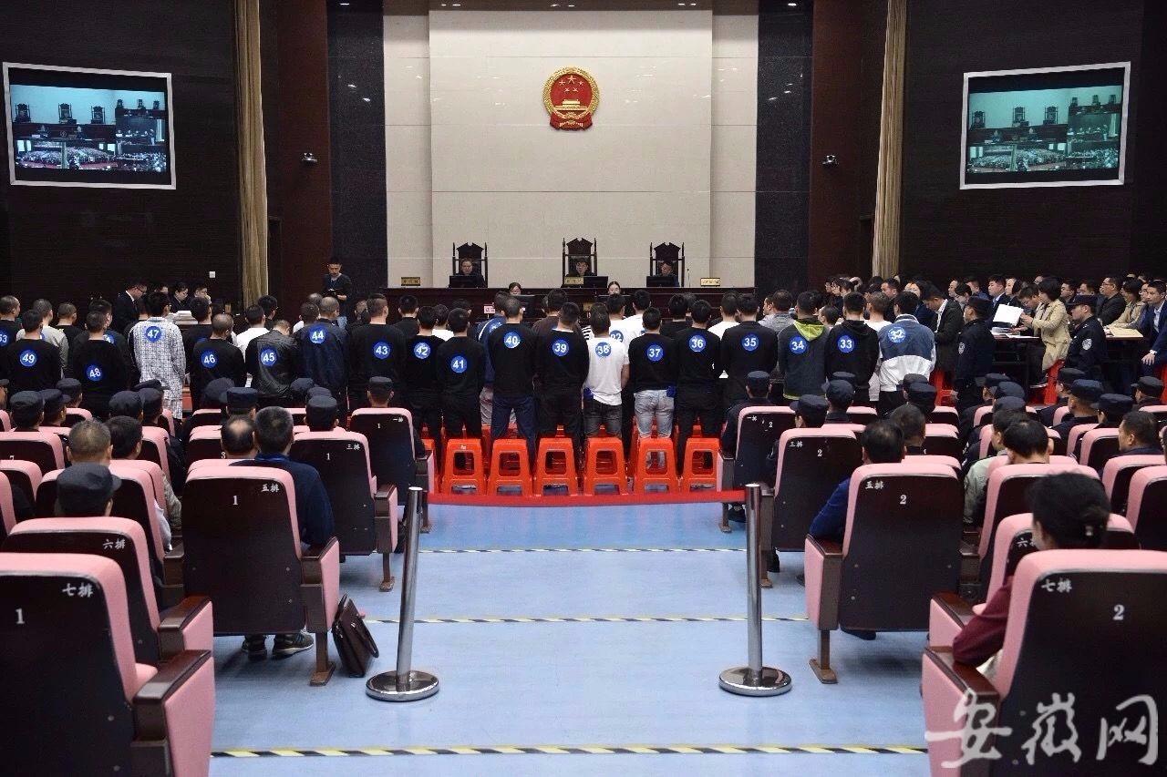 54名被告人同堂受審!合肥沈某林等涉黑案開庭 作者: 來源:安徽網