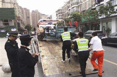 滁州人注意!城管人员半月拖移350辆违停非机动车