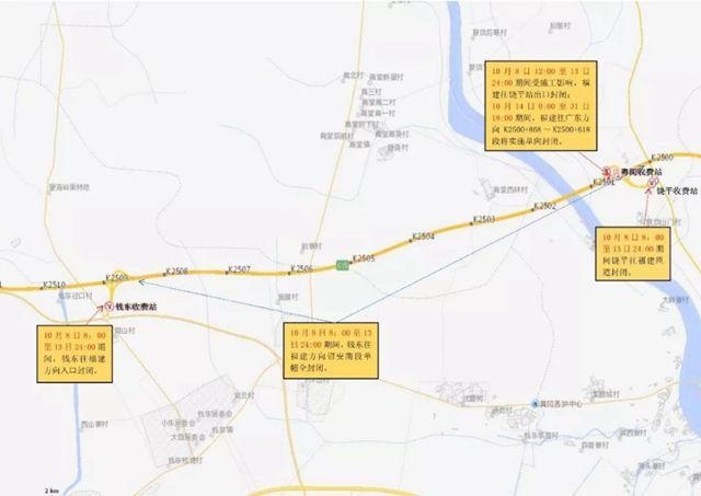 汕汾高速地图