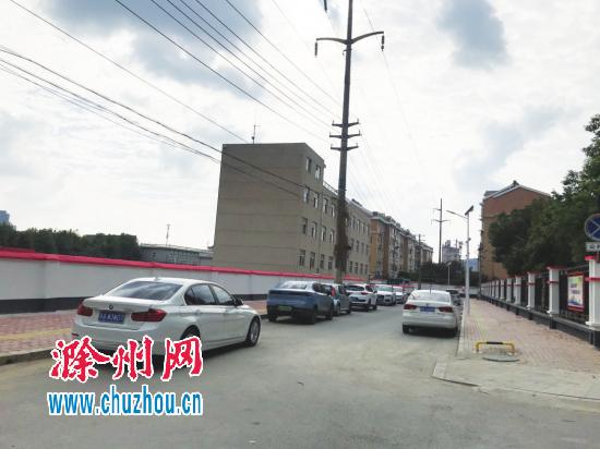 滁州一小区门前道路竟成露天停车场!