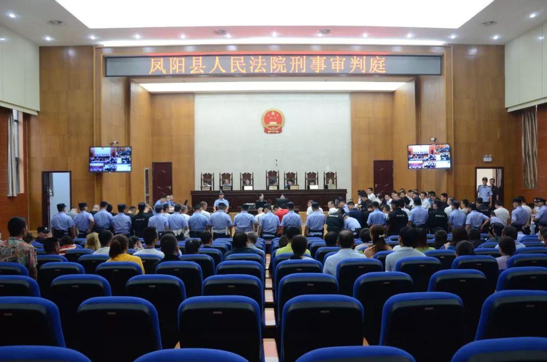 最高21年!滁州这一组织宣判了!