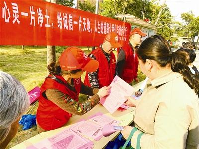 滁州南譙區紅廟社區開展誠信宣傳活動