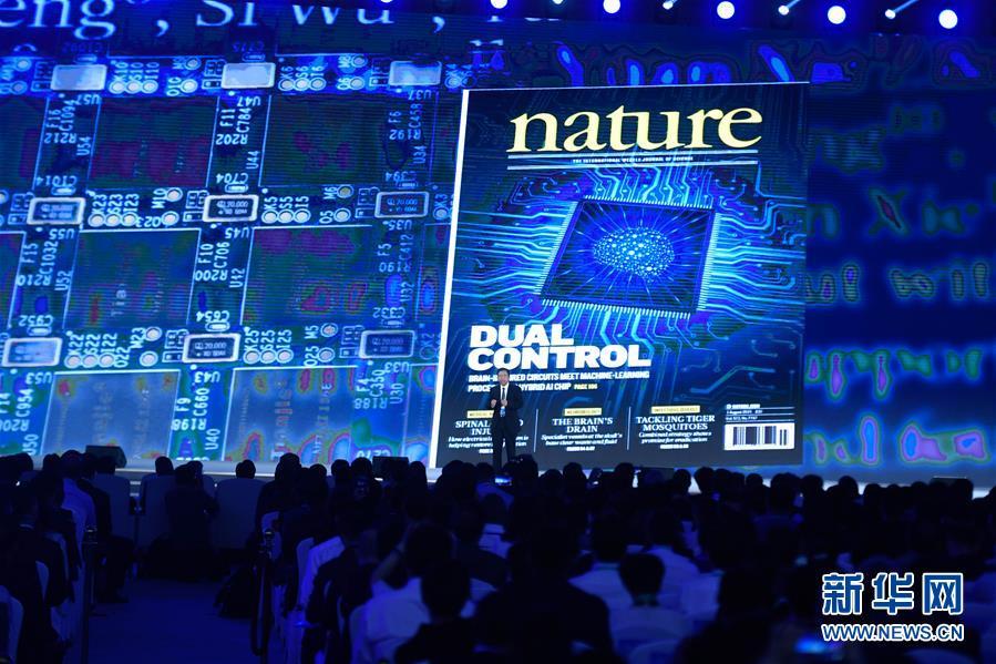 (新华全媒头条・图文互动)(7)点击乌镇洞见未来――从第六届互联网大会看智能互联新趋势