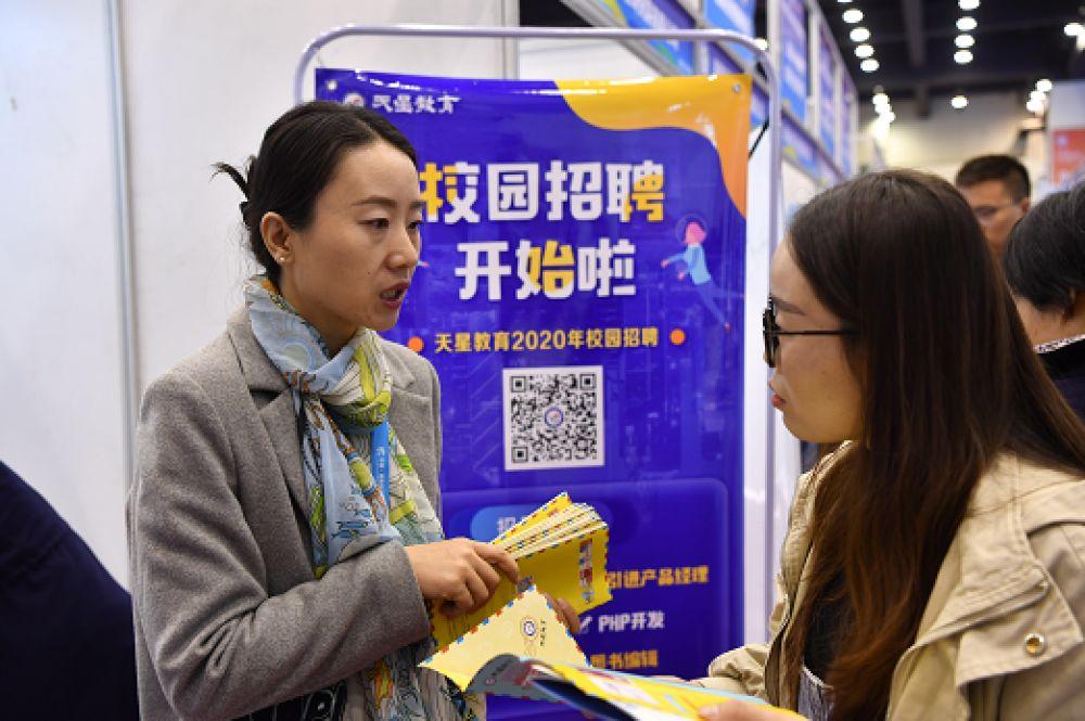 中国人口大省对比欧美国家_中国人口普查学历对比