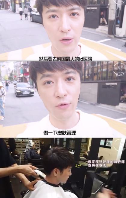 人气新生代中国演员到访韩国艺人常去的整形医院-韩国id医院做皮肤管理