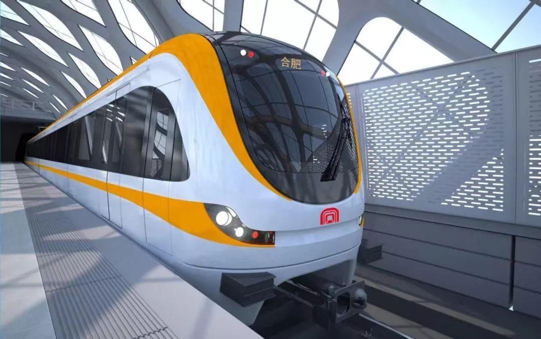 合肥地鐵4號線新消息 首列車計劃于今年底下線
