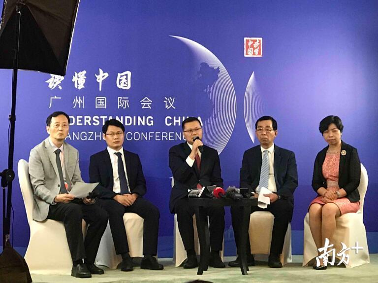 """26日举行的""""读懂中国""""广州国际会议上"""