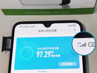 漫游超人虚拟SIM卡5G接入成功将引领全球随身Wi