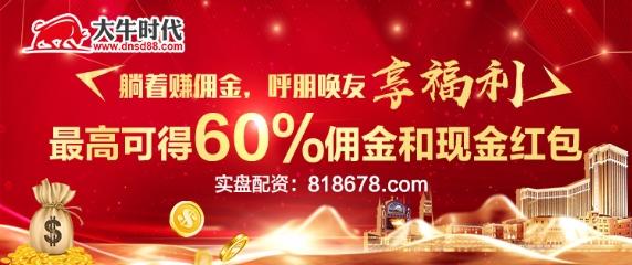 上海实盘股票配资官网:大牛时代股票配资 股票实盘配资公司