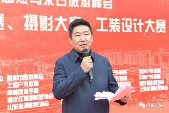 昌都市委副书记、市政府常务副市长杨灏