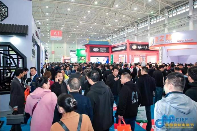 第八届中国食材电商节品类盛典震撼来袭助力腾飞!