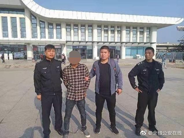 毒贩潜逃多年 全椒警方跨越1700公里将其抓获