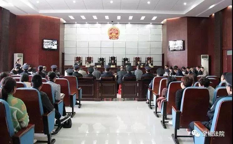 全椒县人民法院公开审理8人恶势力犯罪集团