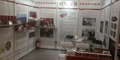 """""""酱酒""""新风口社交电商新零售先行者颂仁康酱香酒火爆上市"""