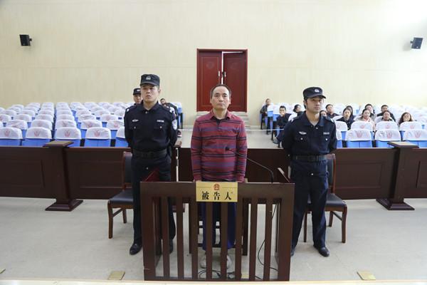 無為縣政協原常務委員李奇岳受賄案一審公開宣判