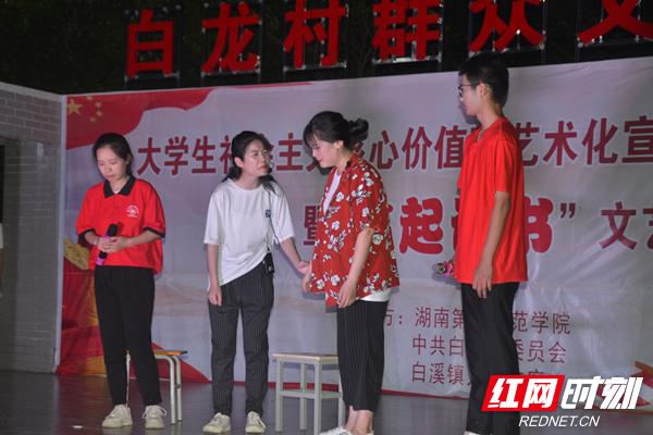 """马克思主义学院""""三下乡""""大学生社会主义核心价值艺术化宣讲.png"""