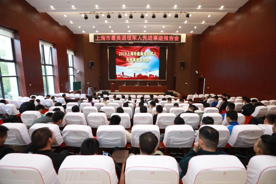 鼎植口腔上海最美退役军人公益活动完美落幕