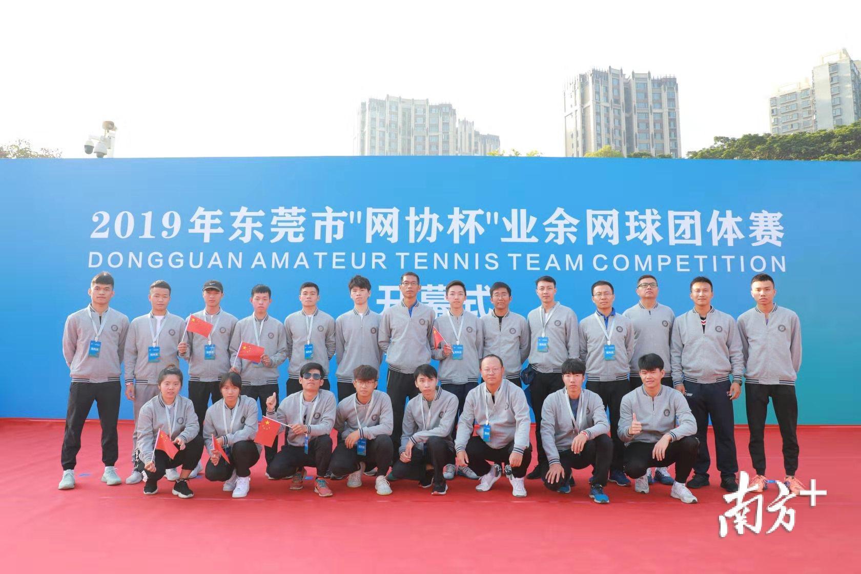东莞:为爱好者搭建平台业余网球团体赛开打