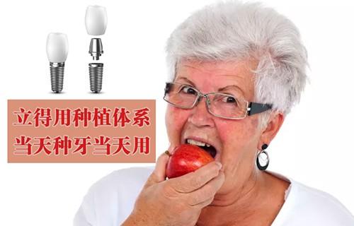 赵振宇院长指出:针对这类缺牙类型的朋友