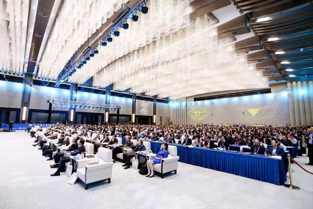 智能自动化承载未来——2019中国自动化大会在杭州盛大开幕