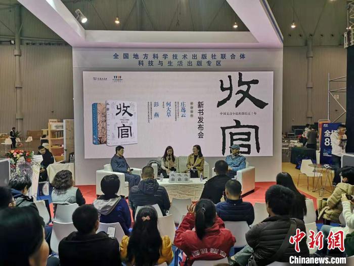 《收官》聚焦中国文言小说最后五十年收录稀见作品30种