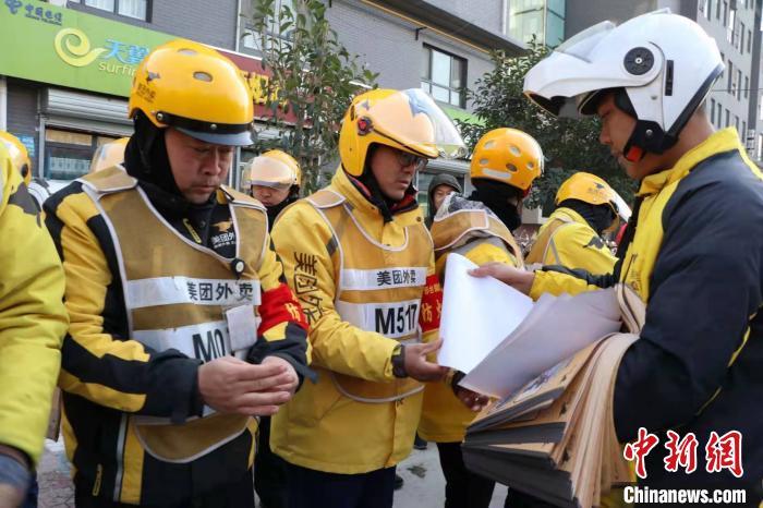 河北邢台:426名外卖小哥化身消防使者安全随餐送