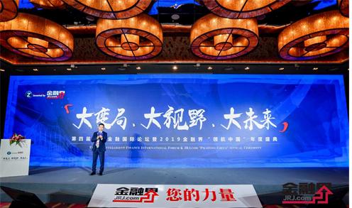 """成立外汇交易公司-2019英皇金融国际再获殊荣斩获""""最佳外汇公司品牌奖"""""""